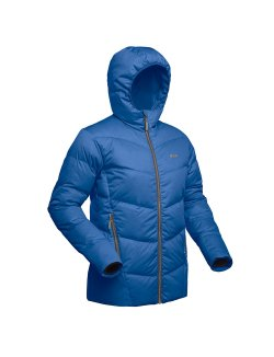 Изображение Bask Куртка женская пуховая ICICLE LUX (синий)