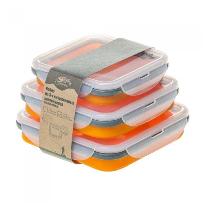 Tramp набор из 3 х силиконовых контейнеров (силикон, оранжевый)